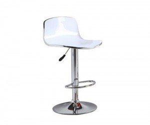 Elixir Adjustable Barstool